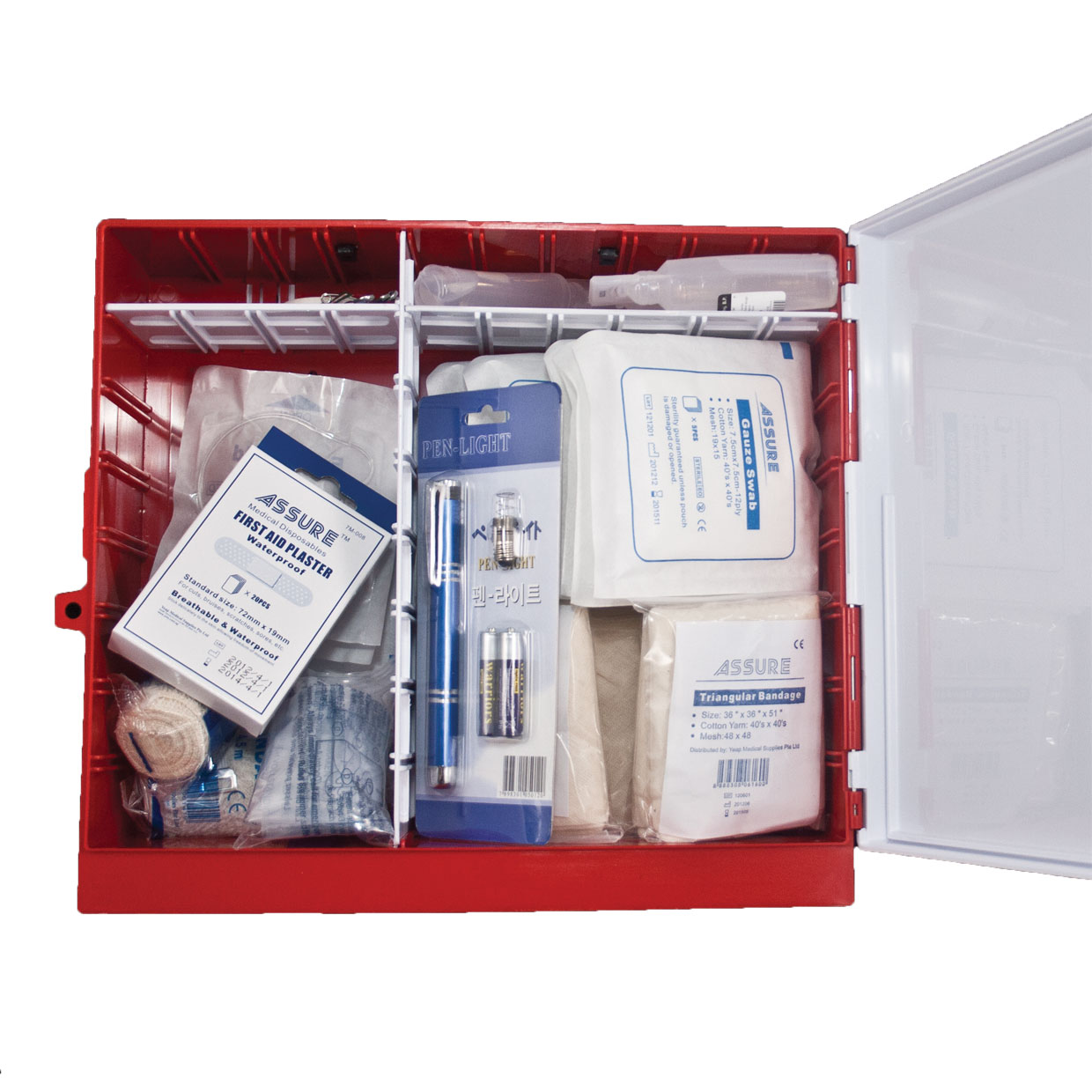 First Aid Box with Contents - Box (A (25 workers)) - S$75.00
