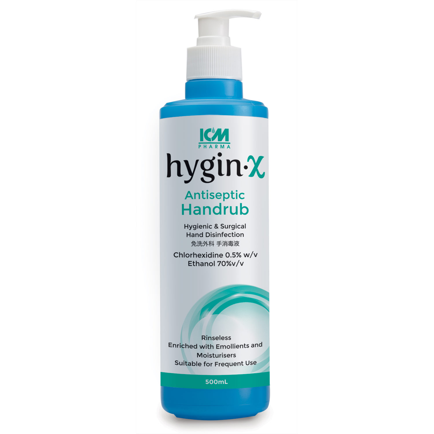 Hygin-X (HEXODANE) Antiseptic Handrub 500mL