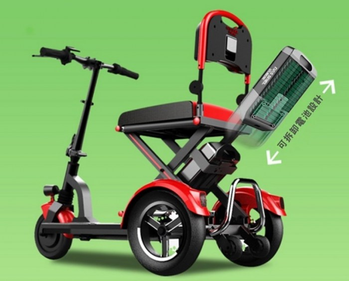 GS150 foldable scooter 2