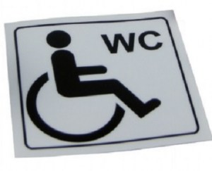 disabled-toilet-alarm-system