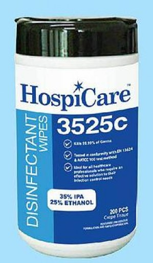 hospicare-canister